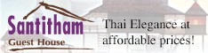 Santitham guest house Chiang Mai